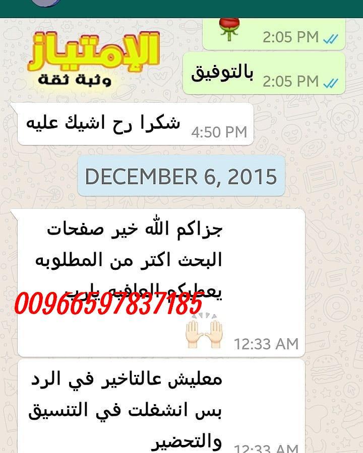 حل واجب BE200 المهندس احمد واتساب 00966597837185 6810