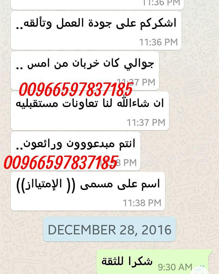 حل واجب BE200 المهندس احمد واتساب 00966597837185 6910