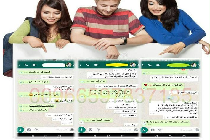 حل واجب BE200 المهندس احمد واتساب 00966597837185 710
