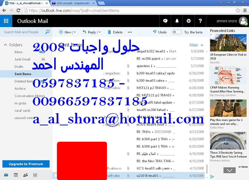 حل واجب BE200 المهندس احمد واتساب 00966597837185 7410