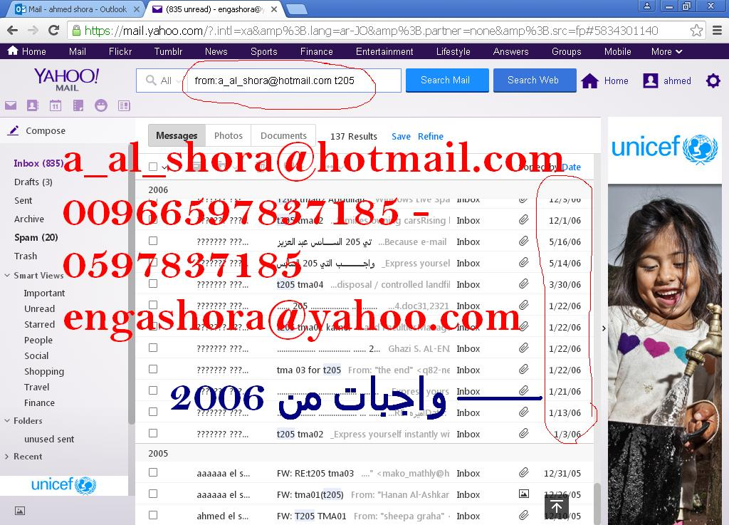 حل واجب BE200 المهندس احمد واتساب 00966597837185 7510