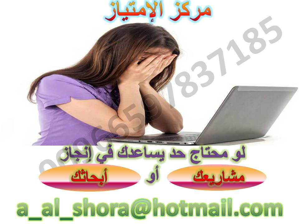 حل واجب BE200 المهندس احمد واتساب 00966597837185 7910