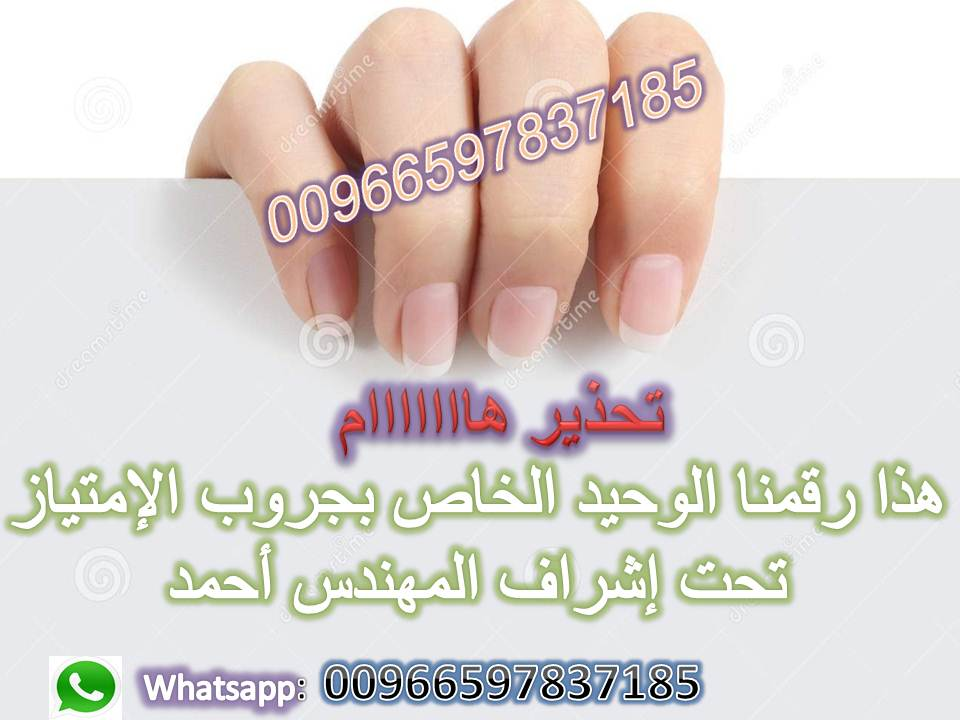 حل واجب BE200 المهندس احمد واتساب 00966597837185 8310