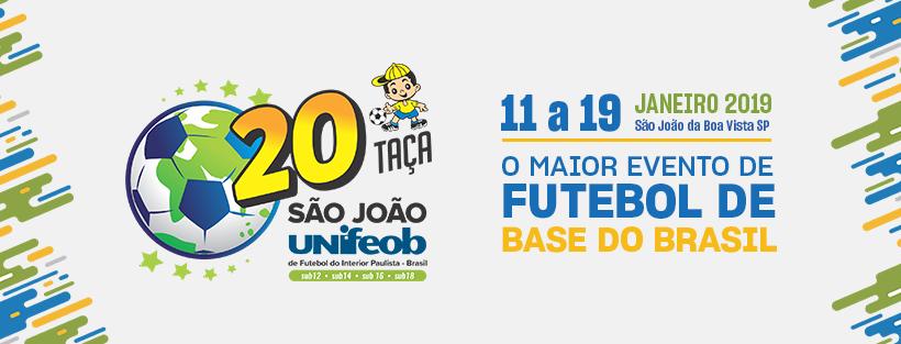 Taça internacional realizada em São João da boa vista não conta com sistema de  EMERGÊNCIA em caso de acidente com as crianças ,  49895710