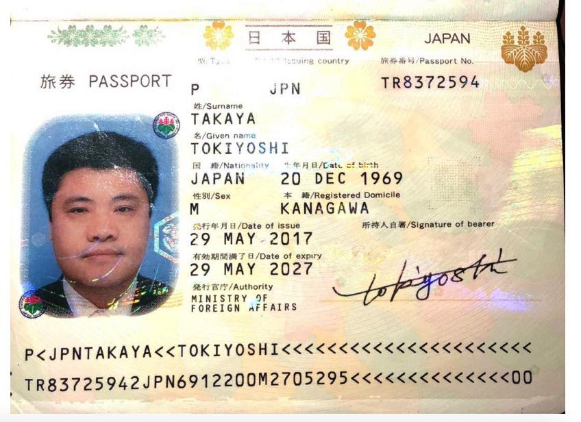 Japanese money laundering via PABC Bank raise CB eye brows Screen10