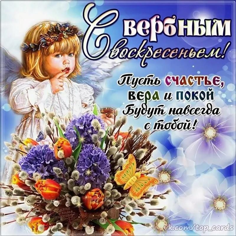 Поздравления - Страница 5 S1200_10