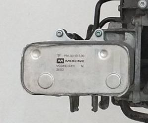 radiateur echangeur d'huile MAHLE (behr) neuf CLC 39 000P 996 3.4 3.6 997 3.6 20210841