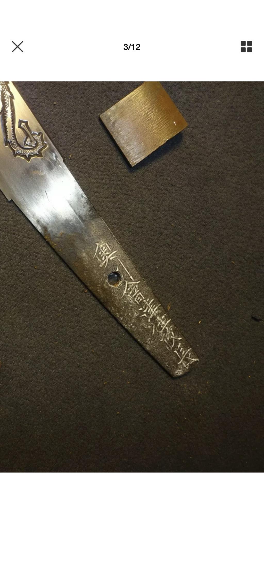 sabre japonnais wakizashi  avec signature  Hizen Tadayoshi 9bb33410