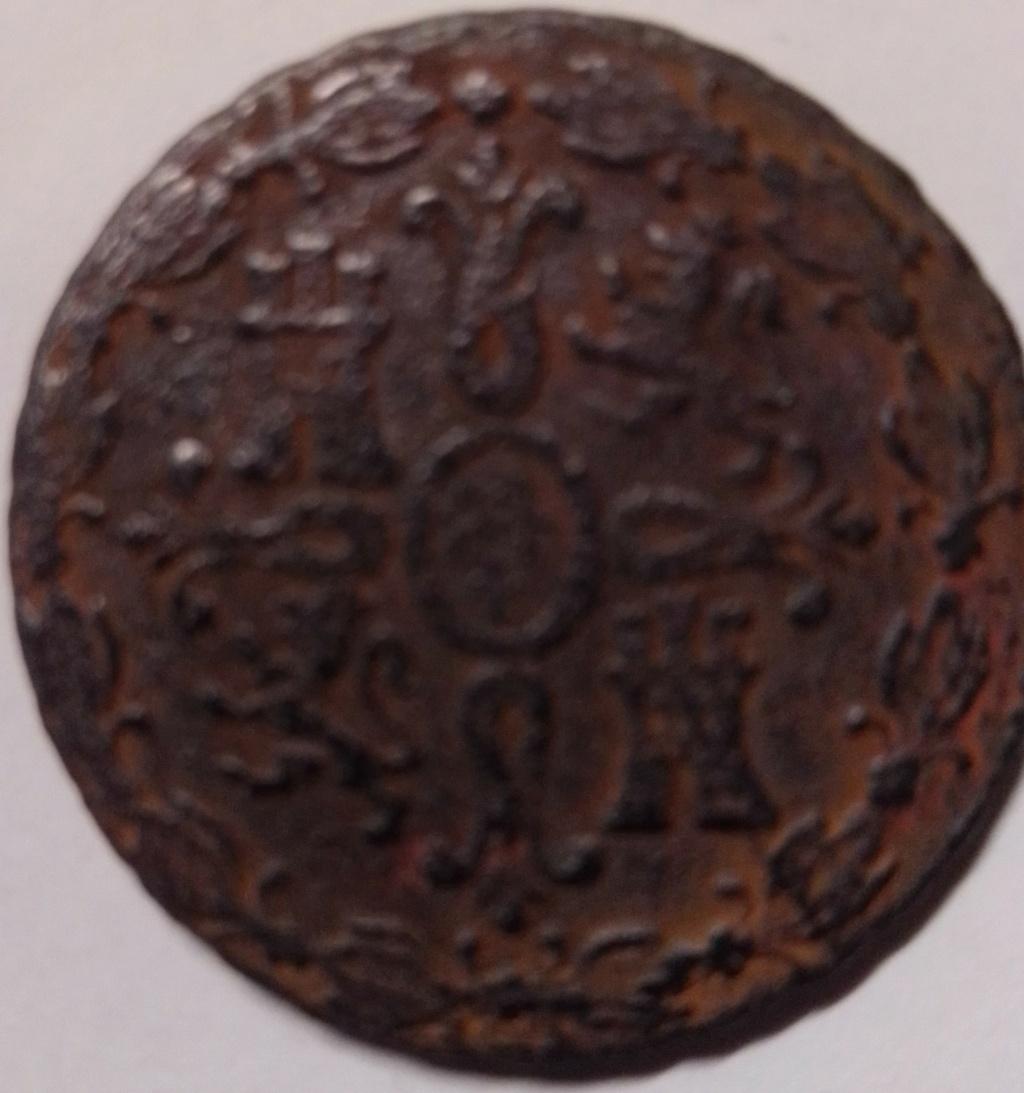 8 maravedís de 1833. Fernando VII. Segovia Img_2041