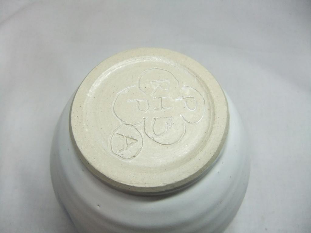 PHP RHB A? Pottery Vase/Pot Dscf6115