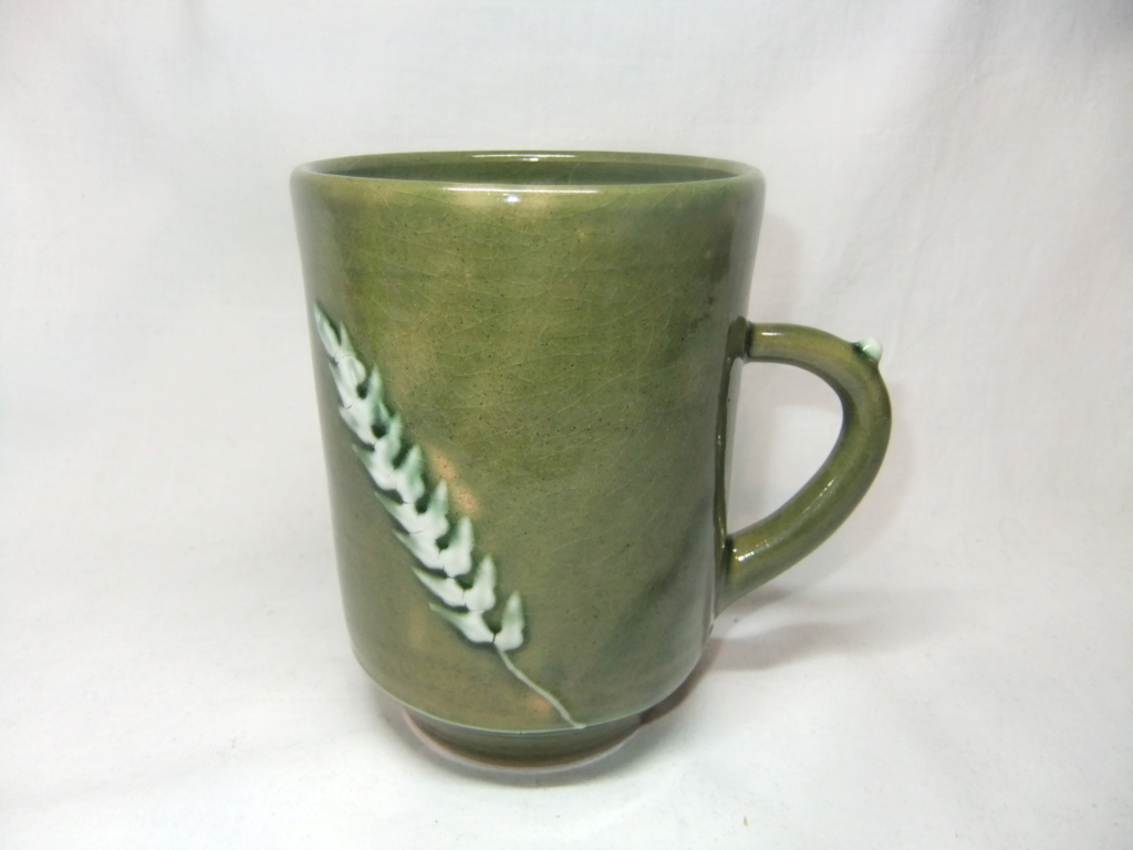 Anyone recognize the mark on this Mug? RS, R9, RSW?  Dscf6925