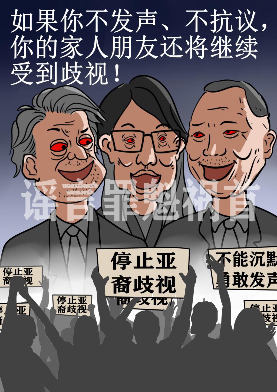 """班农、郭文贵、闫丽梦""""三贱合璧""""炮制病毒起源阴谋论 04_210"""