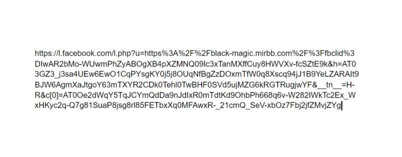 Проблемы с отображением ссылки форума при отправке адреса E5454511