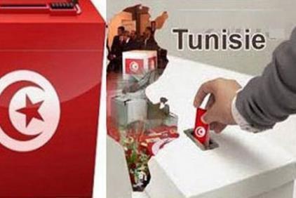 La Tunisie laïque mobilise contre l'obscurantisme  1112