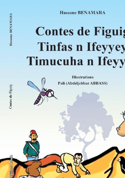 """Contes de Figuig"" Contes10"