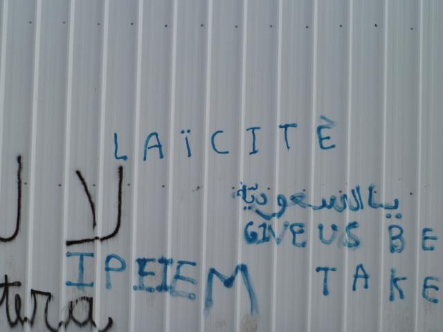Tunisie Graffiti Tunisi11