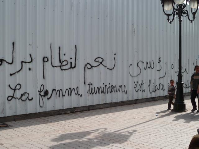 Tunisie Graffiti Tunisi12
