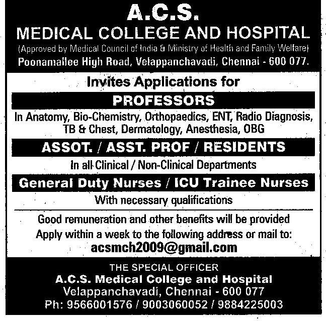 ACS Medical College and Hospital, Chennai Scanim10