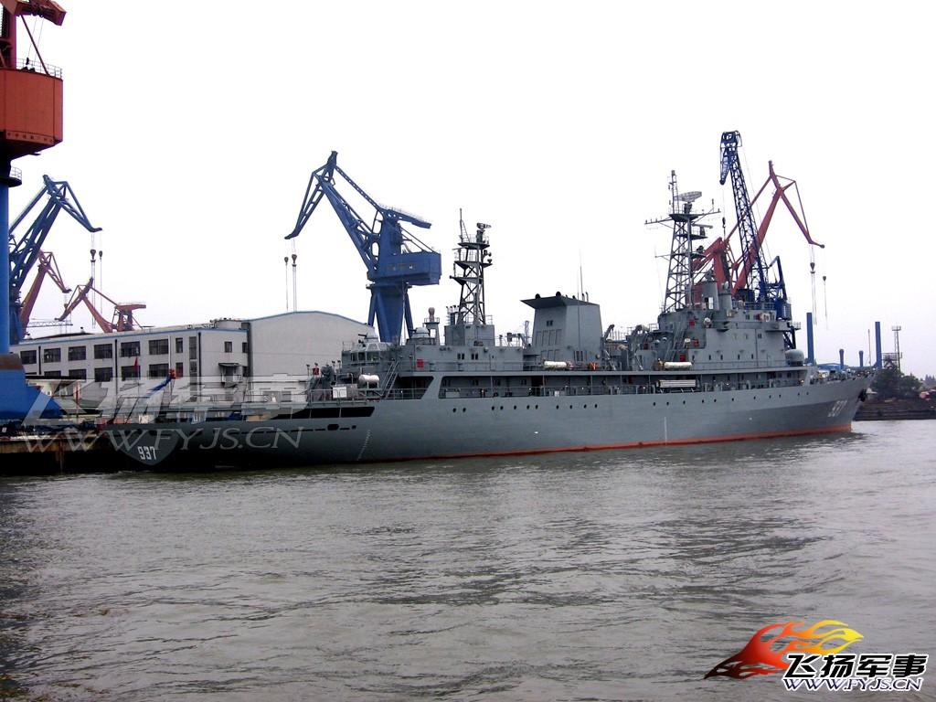 سفينة القيادة الجزائرية  الصومام 2710
