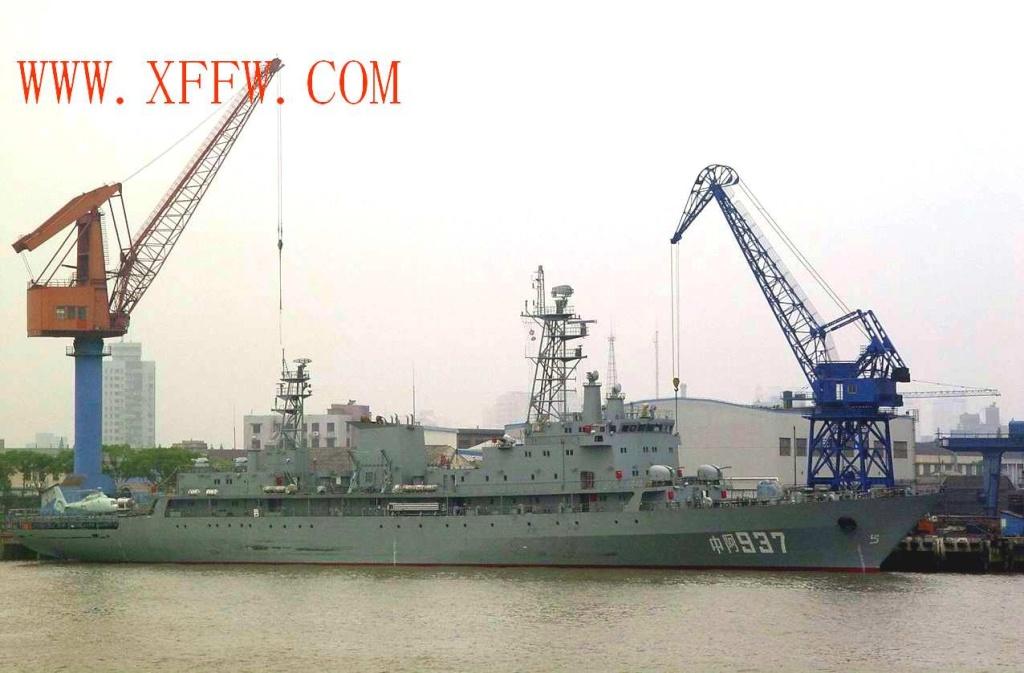 سفينة القيادة الجزائرية  الصومام 512