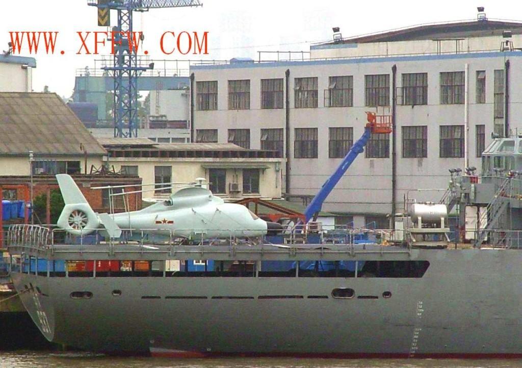 سفينة القيادة الجزائرية  الصومام 8310