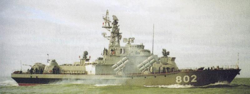 القوات البحرية الجزائرية Weyers10