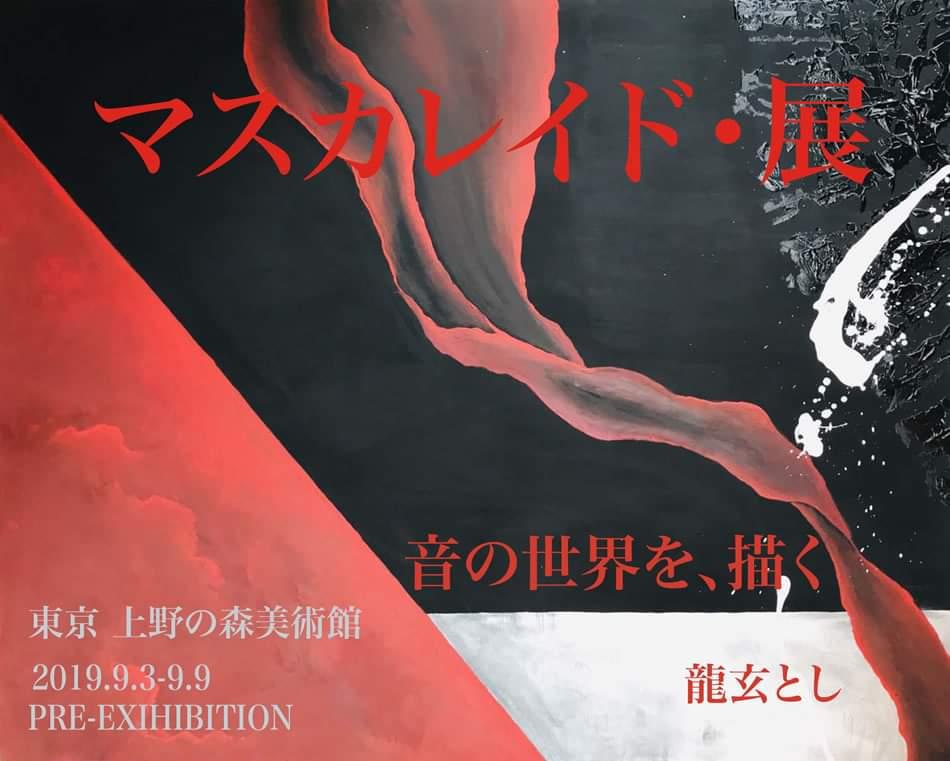 Yoshiki - Page 11 Facebo10