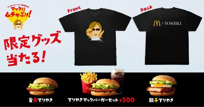 Yoshiki X Mc Donald's Omqncn10
