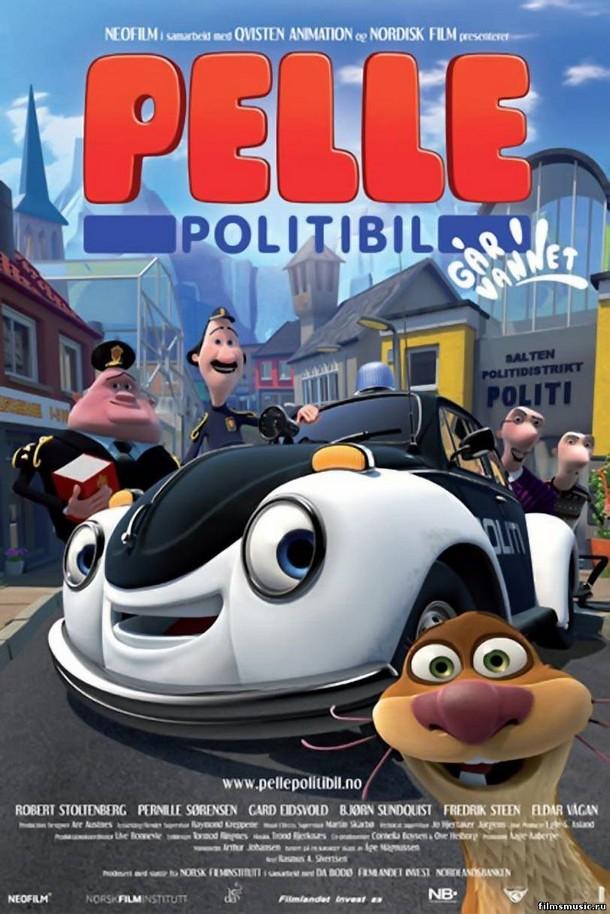 PELLE POLITIBIL - Norvège - 8 janvier 2010 - Pelle-10