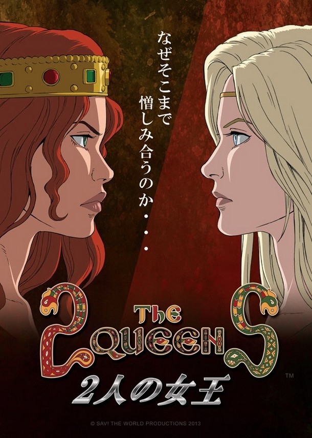 THE 2 QUEENS - Sav! The World Productions - Trilogie The2qu10