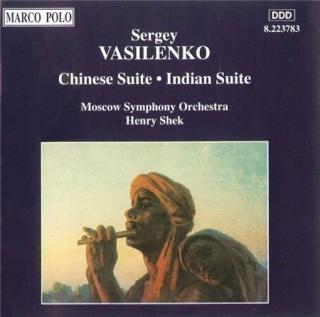 Sergei Nikiforovich Vasilenko (1872-1956) Cover29