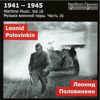 Leonid Polovinkine (Polovinkin) (1894-1949) Front10
