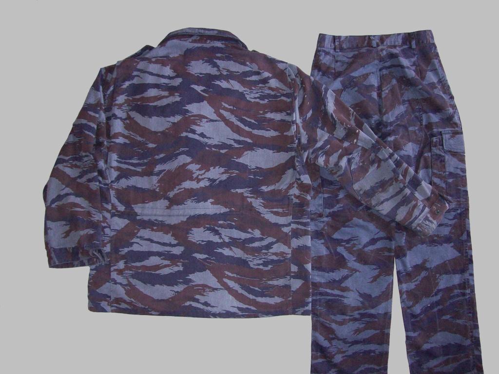 Serbian of Bosnian and Srpska repubic camouflage 100_0914