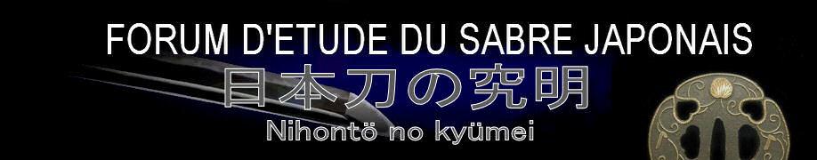 ETUDE DU SABRE D'ART JAPONAIS