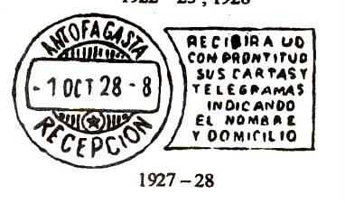 Oblitérations Cubaines .... Image217