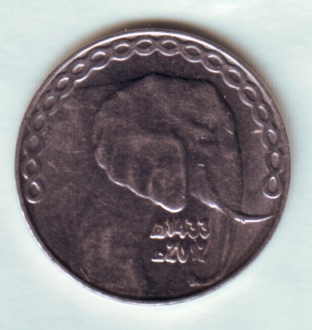 Tableau Pièces de Monnaies RADP: janvier 2012 - Page 5 Sans_t13
