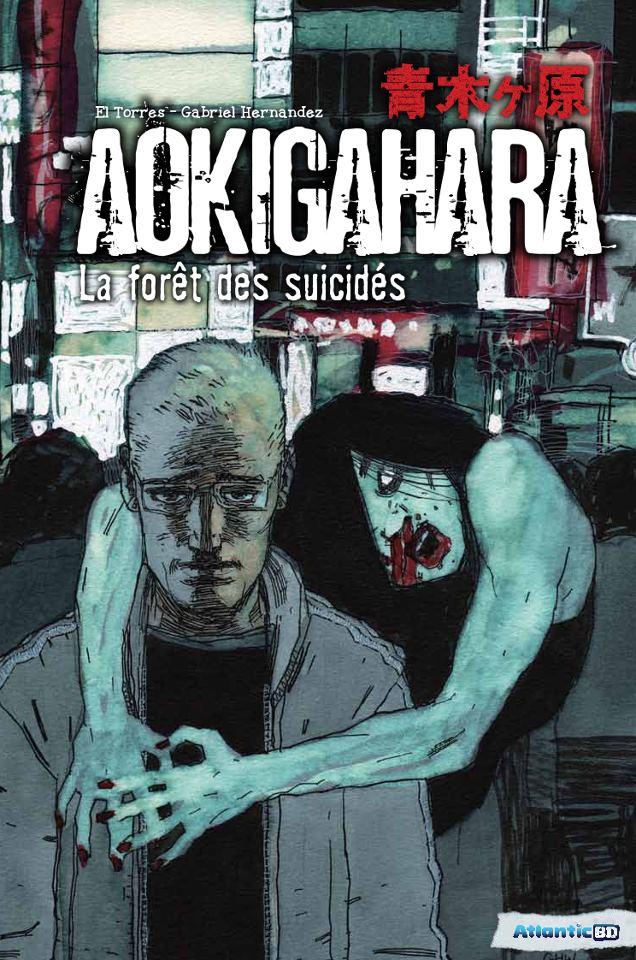 Aokigahara - La foret des suicidés. 31342310