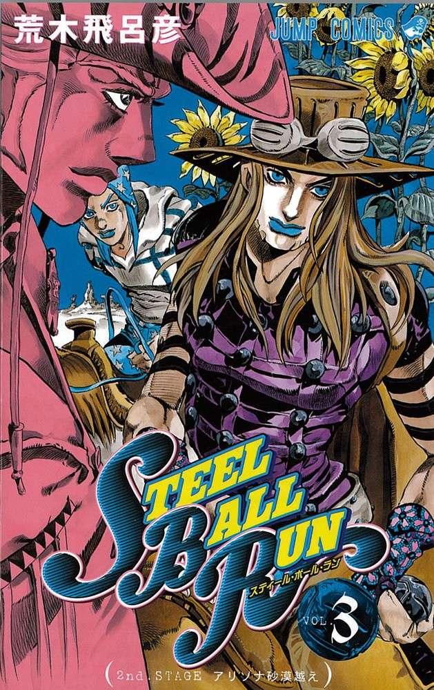 Steel Ball Run (JBA part 7) - Hirohiko Araki 97827511