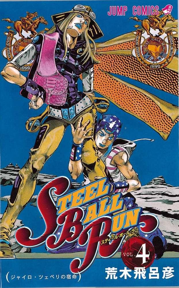 Steel Ball Run (JBA part 7) - Hirohiko Araki 97827512