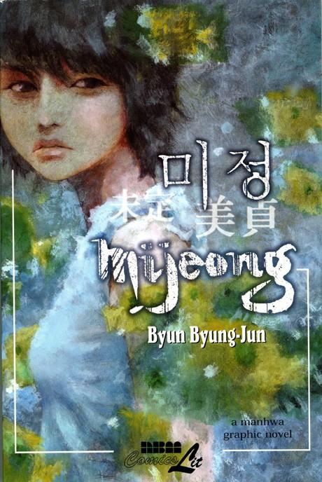 [Manhwa] Mi-jeong Mijeon10