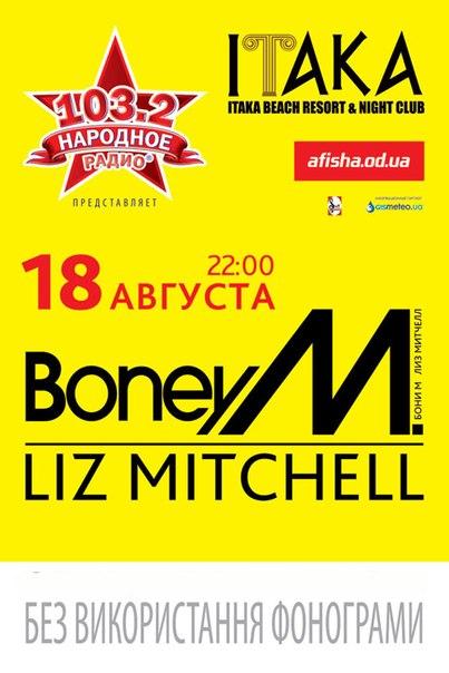 Boney M. feat.Liz Mitchell (гастрольный график) Bm_ode10