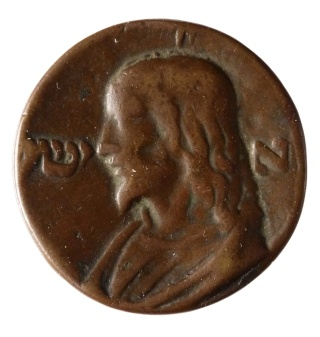 Recopilación medallas con el Rostro de Cristo ( Salvator Mvndi II) Portra10
