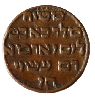 Recopilación medallas con el Rostro de Cristo ( Salvator Mvndi II) Portra11