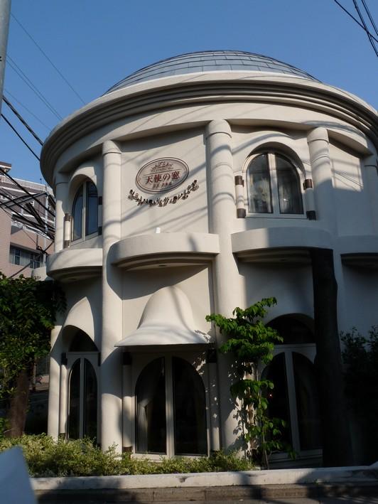 Mes BJD en direct du Japon Volksh10