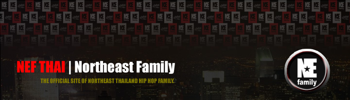 NEF THAI | Northeast Family