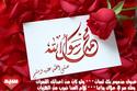 المولد النبوي الشريف Mohamm10