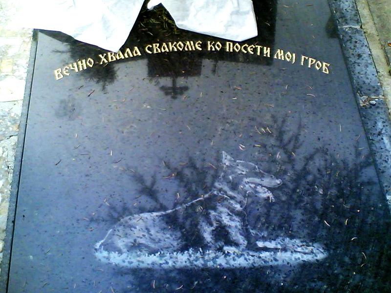 Slike dana .... Srpska11