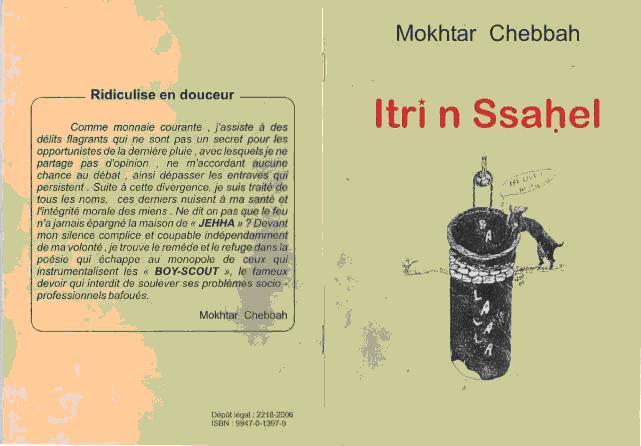 Itri N Ssahel (l'étoile du Sahel)   premier recueil de poésie de  Mokhtar Chebbah Chebah10