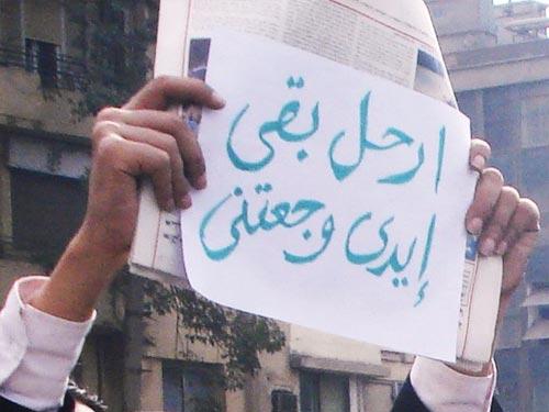 حصريا على منتدى الأرانب للجميع خفة دم الشعب المصرى أثناء المظاهرات مجموعه لن تجدها  الا هنا  00007710