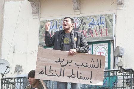 حصريا على منتدى الأرانب للجميع خفة دم الشعب المصرى أثناء المظاهرات مجموعه لن تجدها  الا هنا  02051116